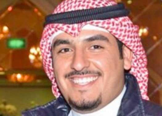 Bader Al Nasser
