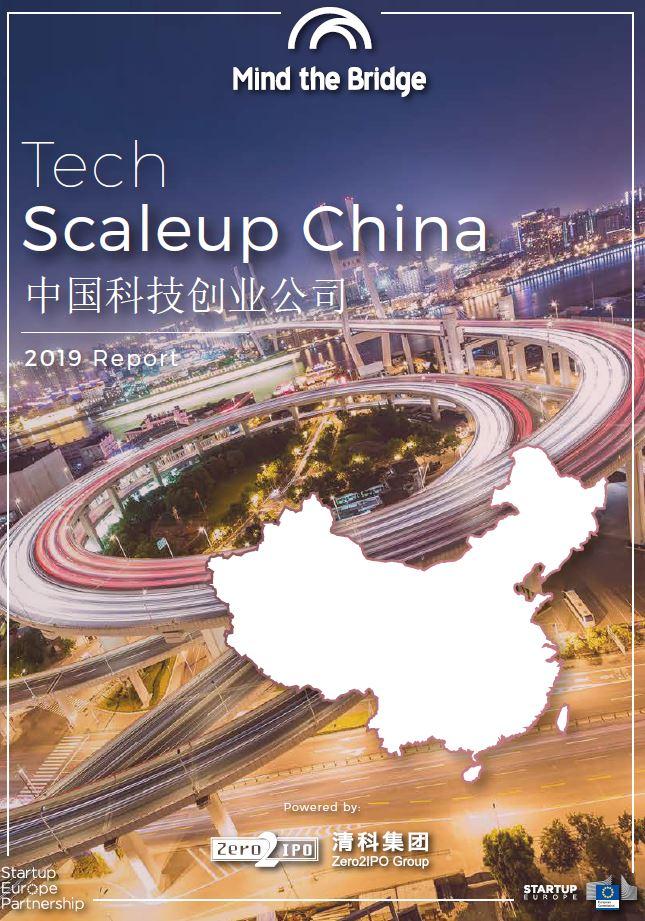 2019_MTB_TechScaleupChina