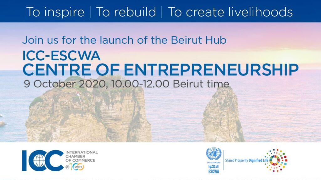ICC-ESCWA Centre of Entrepreneurship